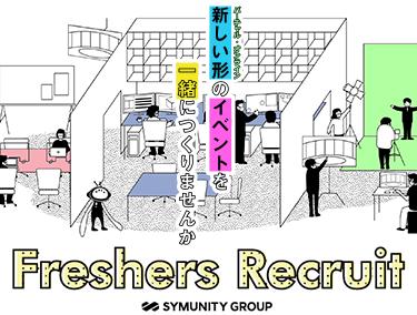 New graduate Recruitment
